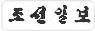 조선일보 신문광고