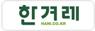 한겨레 신문광고