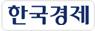한국경제 신문광고